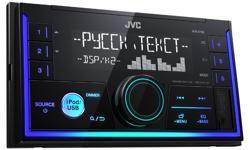 Image of 2-DIN Digital Media Receiver (KW-X730)