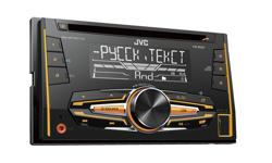 Image of 2-DIN CD Receiver (KW-R520Q)