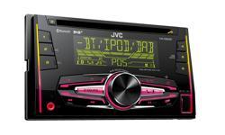 Image of 2-DIN CD Receiver (KW-DB92BTE)