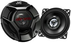 Image of Speakers (CS-DR420)