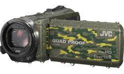 Image of Memory Camcorder (GZ-R415GEK)