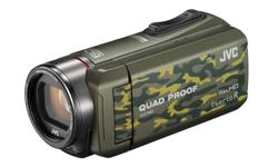 Image of Memory Camcorder (GZ-R415GEU)