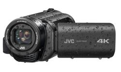 Image of Memory 4K Camcorder (GZ-RY980HEU)