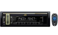 Image of Digital Media Receiver (KD-X178)