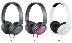 Image of Lightweight headphones with premium sound (HA-S520-E)