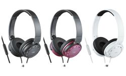 Image of Lightweight headphones with remote and microphone (HA-SR525-E)